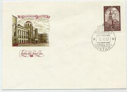 SOVIET UNION 1982 Definitive 45 K. Recess-printed  On FDC.  Michel 5169 II V - 1923-1991 USSR