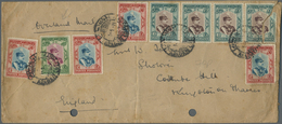 **/*/O/Br/GA Iran: 1917/44 (ca.), Massive Specialized Collection Mounted On Pages Inc. Inverted Ovpts., Many Cove - Iran