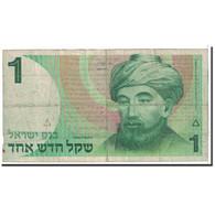 Israel, 1 New Sheqel, 1986, KM:51Aa, TB - Israel