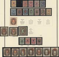* Russland: 1919/1923, Russische Gebiete, Urige Sammlung Im Alten Scott-Album, Dabei Reichhaltige Ausd - 1857-1916 Empire