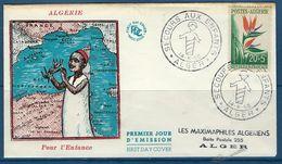 Algérie FDC 1958, Secours Aux Enfants - Algeria (1924-1962)