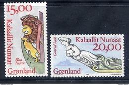 GREENLAND 1996 Ships' Figureheads III  MNh / **.  Michel 294-95 - Unused Stamps