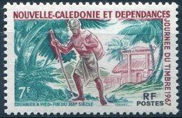 Y&T  N° 340 * - New Caledonia