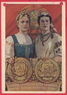 219649 /  Russia Illustrator   Boris Aleksandrovich Uspenskiy - Coat Of Arms Of Russie Ukraine WOMEN NATIONAL COSTUME - Other Illustrators