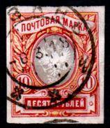 Russia-00182 - Valori Del 1817-19 (o) Used - Senza Difetti Occulti. - 1857-1916 Impero