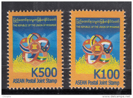Myanmar 2015 Joint Issue ASEAN Mint MNH 2v - Myanmar (Burma 1948-...)