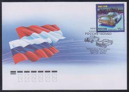 "RUSSIA 2013 COVER Used FDC Joint MONACO CAR ""ZIL-111V"" GAGARIN SPACE TRANSPORT Sunbeam Alpine Flag Drapeau Drapeaux 1768 - Cars"