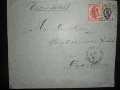 Russie Empire , Lettre De 1901 Pour Dresden - Briefe U. Dokumente
