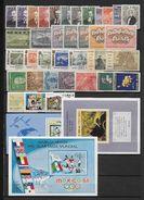 COLLECTION  UNIQUEMENT SERIES COMPLETES - MNH ** (QUELQUES MH/* TRES LEGERES AU DEBUT) - 3 PAGES - COTE YVERT = 265 EUR - Cuba