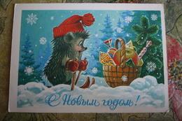 ZARUBIN. Happy New Year - Hedgehog  - 1985 Skiing - Winter Sports