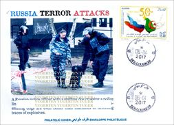 ALGHERIA 2017 Cover St Petersburg Metro Terrorist Attacks Cancelled Date Of Attacks Terrorism Russia Subway Police Dogs - Enveloppes