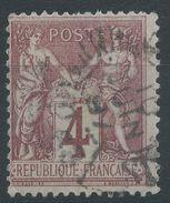 Lot N°38157   N°88, Oblit Cachet à Date Des Journaux - 1876-1898 Sage (Type II)