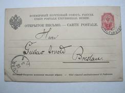 1893 , Ganzsache Aus Kalisch - Briefe U. Dokumente