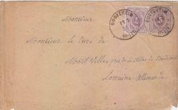 Bas Rhin, Entier 5pg Violet + 5pf En Complément Obl. Boofzheim (T 111) 12/07/81 Pour Mortviller (cachet Baudrecourt) - Elzas-Lotharingen