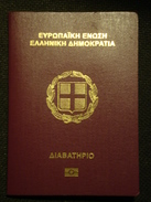 Greece Biometric Passport Reisepass Passeport #1 - Documents Historiques