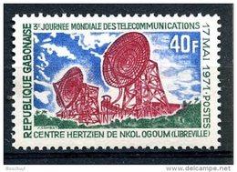 Gabon, 1971, World Telecommunication Day, ITU, United Nations, MNH, Michel 438 - Gabun (1960-...)