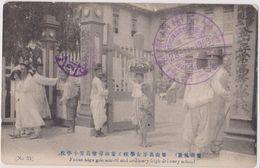 SOUTH KOREA  --  FUZAN HIGH GILE SCHOOL AND ORDINARY HIGH DRINARY SCHOOL  --  1909 - Korea (Zuid)