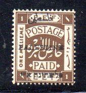 XP3542 - PALESTINA , 1 Mill Linguellato  * - Palestina