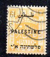 XP3543 - PALESTINA , 2 Mill Giallo Usato - Palestina