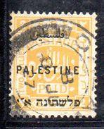XP3544 - PALESTINA , 2 Mill Giallo Usato - Palestina