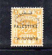 XP3545 - PALESTINA , 2 Mill Giallo Usato - Palestina