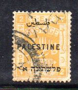 XP3546 - PALESTINA , 2 Mill Giallo Usato - Palestina