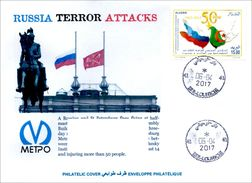 ALGHERIA 2017 Cover St Petersburg Metro Terrorist Attacks Cancelled Date Of Attacks Terrorism Russia Subway Flags - Enveloppes