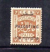 XP3558 - PALESTINA , 7 Mill Verde Nuovo **angolo Arrotondato - Palestina