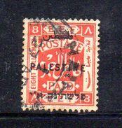 XP3565 - PALESTINA , 8 Mill Rosso  Usato - Palestina
