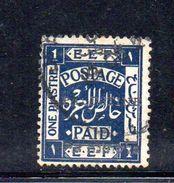 XP3572 - PALESTINA , 1 Piastra Blue Usato - Palestina