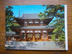 """Japon , Temple  """""""" Beau Petit Timbre """""""" - Japon"""