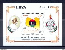 Libya 2012 - Minisheet - 1st Anniversary Of 17th February Revolution - Libië
