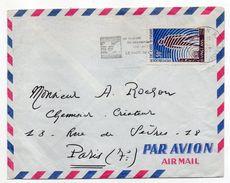 Côte D'Ivoire --1967-Lettre  D'Abidjan RP Pour Paris (France)--20 Ans UNESCO--cachet Café-éléphant - Côte D'Ivoire (1960-...)