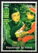 GUINEE GUINEA 1v Mint MNH Madame Butterfly  First Technicolor Movie Cinema Film Movies - Cinema