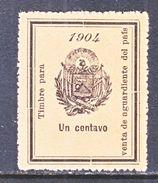 El Salvador  R 1   ** - El Salvador