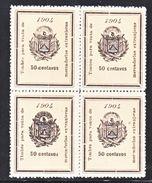 El Salvador  R 8 X 4     ** - El Salvador