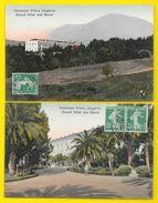 HAMMAM-R'HIRA Colorisées Grand Hôtel Des Bains (Kneisel) Algérie - Autres Villes
