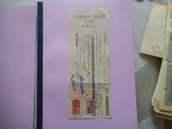 SURCHARGE 50c SUR 80c TIMBRE FISCAL SERIE ORDINAIRE SUR TRAITE J.ARNAL-SALZE VINS A SETE DU 8 MARS 1950 - Steuermarken