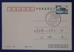 Soccer Goalkeeper Save,China 1995 Natinal Football League Of Class A Match Between Dalian & Jilin PMK Used On Card - Football