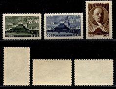 Russia  1947 Mi 1085-1087  MNH** Lenin,s Home - Ongebruikt