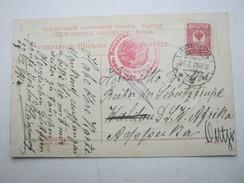 1911 , Karte Aus Russland Nach  WALDAU Nachgeschickt Nach Outjo , Recht Selten - Colony: German South West Africa