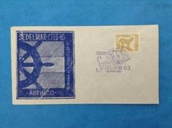 1965 ARGENTINA FDC ASFINCO SEDELMAR CTES 65 - FDC