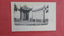 Una I Pide Monument  Ref 2711 - Postcards