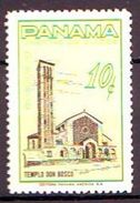 "1962 ""Freedom Of Worship"" - Inscribed ""LIBERTAD DE CULTOS""  DON BOSCO 1 V. Mint ** (?) - Panama"