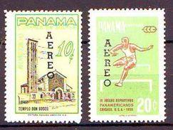 "1963 Airmail - Overprinted ""AEREO""  2 V. Mint ** Don Bosco - Juegos Deportivos Panamericanos - Panama"
