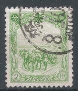Manchukuo 1937. Scott #86 (U) Carting Soybeans - 1932-45 Mandchourie (Mandchoukouo)