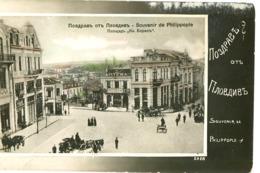 SOUVENIR DE PHILIPOPLE Carte Photo Env. 1908 Place Animée Pharmacy Horse Carriages - Bulgaria