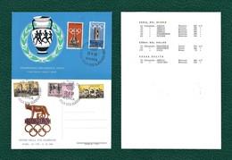 ITALIA 1959 - FDC  / Serie Completa Di 6 Cartoline A 4 Ante - Preolimpica Di Roma -  5 Valori - Unificato 861-65 - F.D.C.