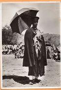 Eritrea 1958 Postcard Mailed - Eritrea