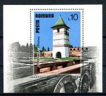 Romania, 1978, Tourism, Tower, MNH, Michel Block 153 - Rumania